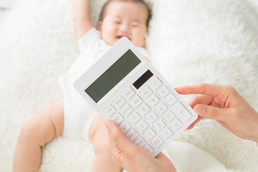 【FP監修】学資保険の加入時期を比較!0歳と1歳ではいくら違うの?